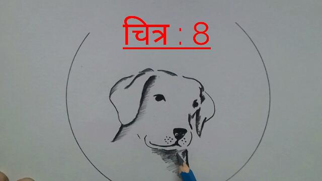 dog ki drawing
